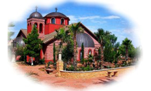 St. Anthony's Greek Orthodox Monastery (image)