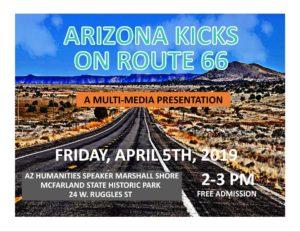 Arizona Kicks on Route 66 @ McFarland State Park | Florence | Arizona | United States